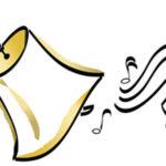 Valparaiso University Handbell Choir October 21st at 7 pm